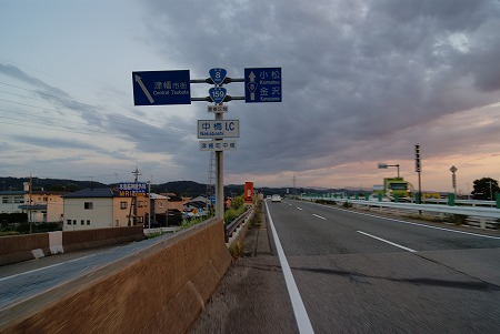 石川 国道159号