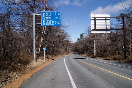 長野 国道246号 5