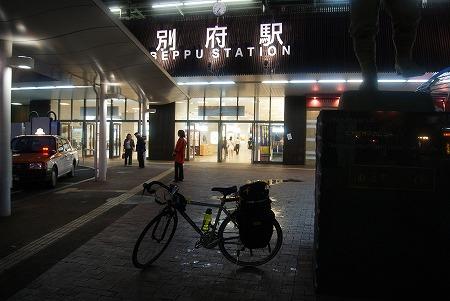 大分 別府駅