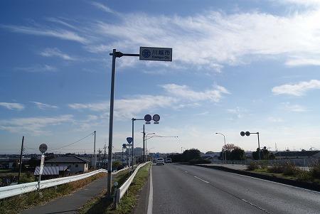埼玉 川越市