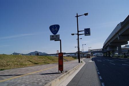 国道54号