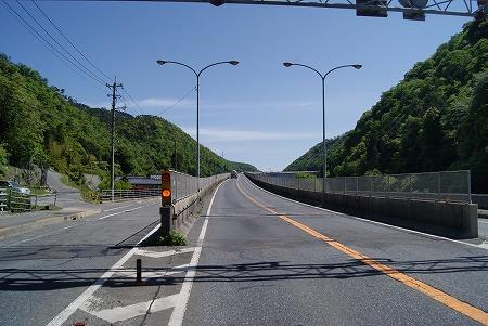 長い坂 広島