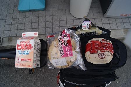 今日の昼飯 広島