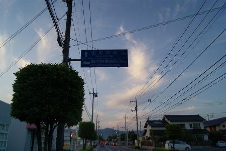 出雲市駅 標識