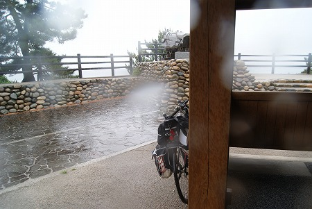 雨宿り 島根