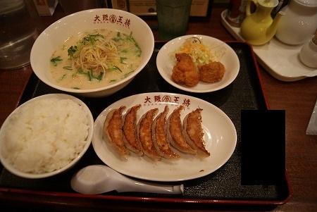 大阪王将 浜田駅