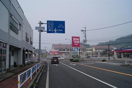 鬼畜国道9号 浜田市