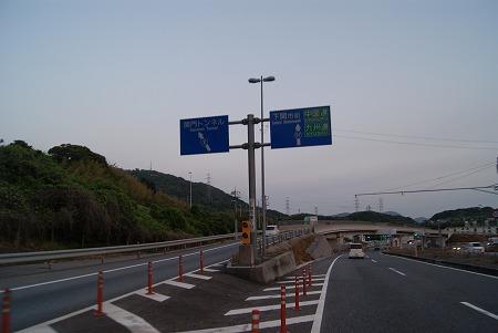 下関市街 山口