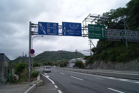 関門トンネル 道