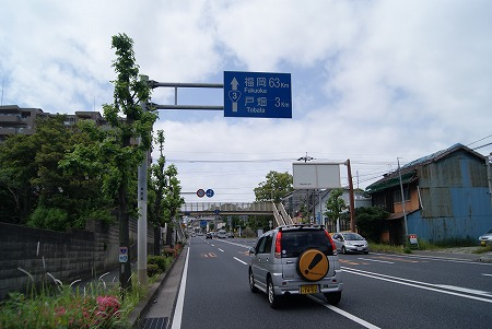 国道3号 福岡