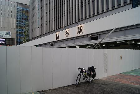 博多駅 福岡 到着