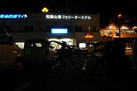ニートジョンの自転車日本一周 ...
