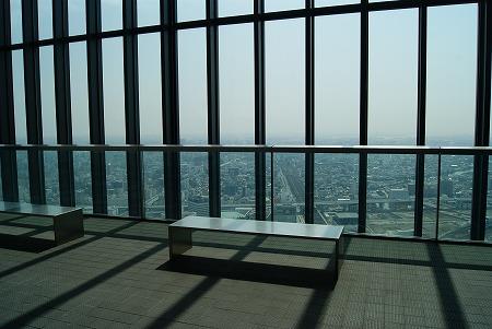 展望台名古屋