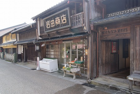 旧東海道その2