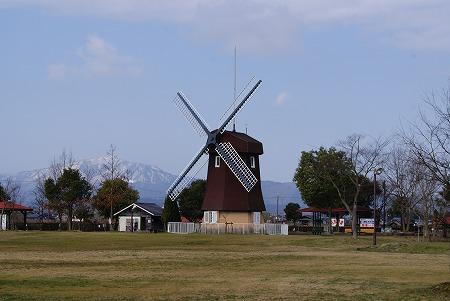 風車の休憩所