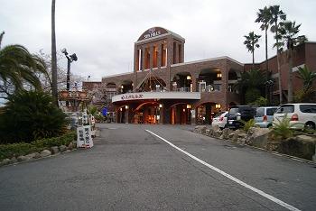 スパヒルズ狭山