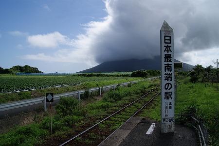鹿児島 西大山駅