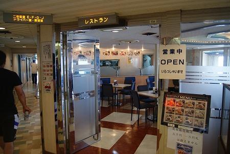 鹿児島フェリー レストラン