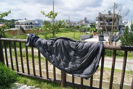 名護市 寝袋干し