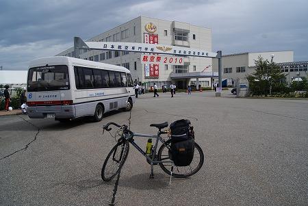 日本航空石川