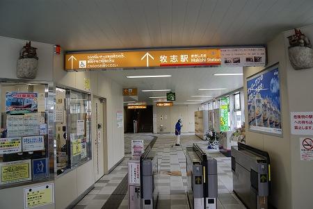 那覇 牧野駅