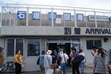 石垣島空港 入り口