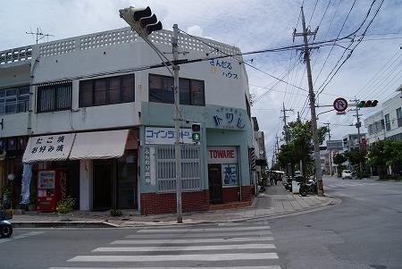 石垣島 さんだるハウス