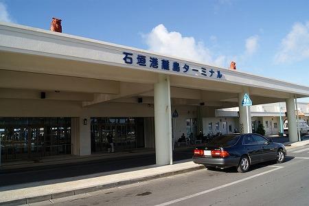 石垣島 石垣港離島ターミナル