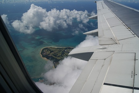 石垣島 上空 島々