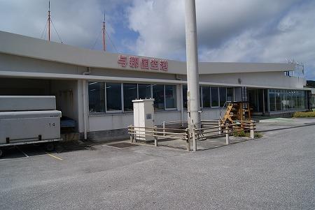 与那国島 空港
