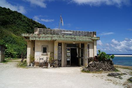 与那国島 ドクターコトー診療所
