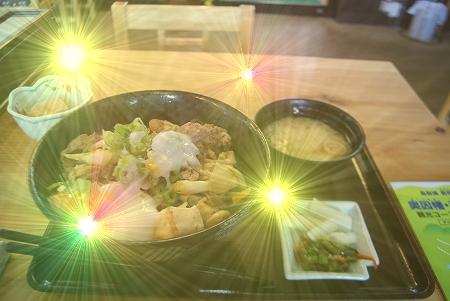 豚すき丼 (大盛)