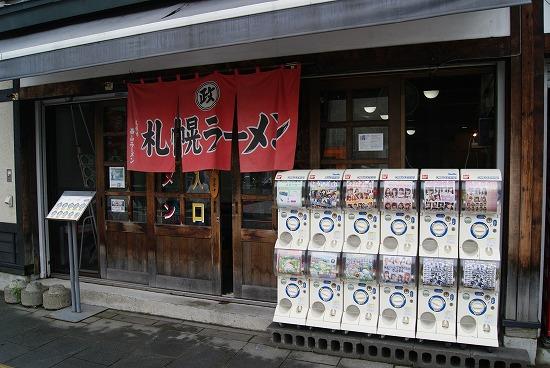 小樽観光34