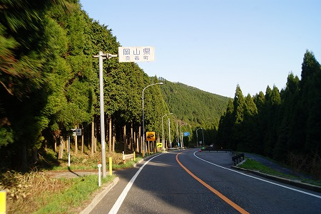 岡山県突入