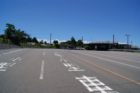 桜島 上陸