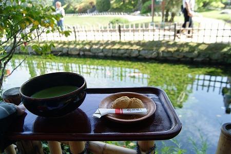 お茶セット 後楽園