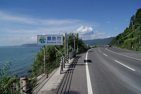 桜島 道路2