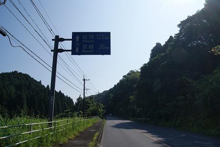 宮崎 残り36km