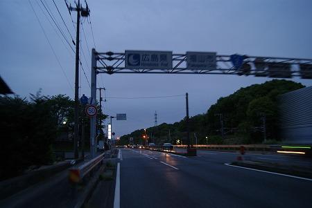 広島県突入