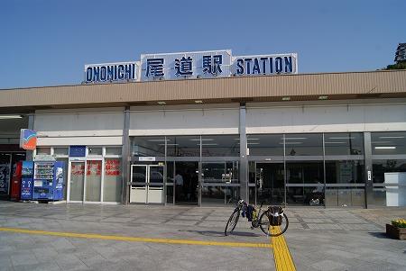 尾道駅 晴れ