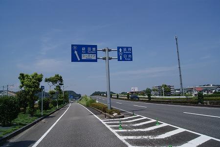 宮崎 国道10号 大分
