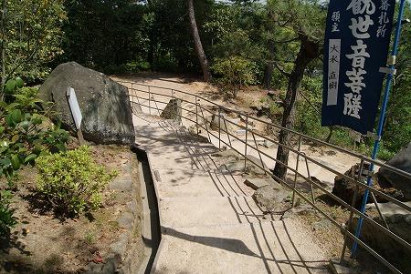千光寺に続く道