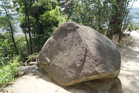 詩が彫られた岩