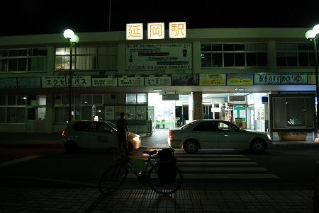 宮崎 延岡駅