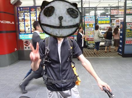 ふーちゃん 博多