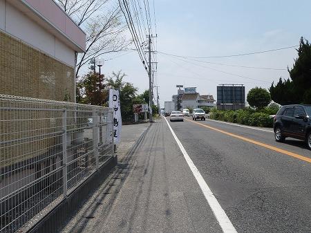 国道207号 佐賀県