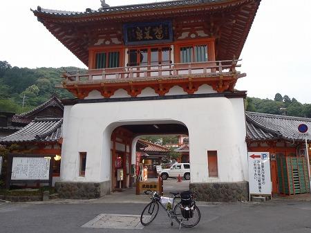 武雄温泉街 佐賀県