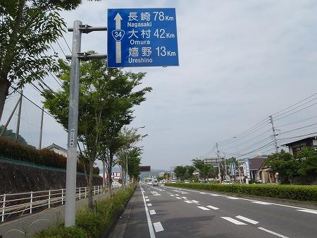 国道34号 佐賀県