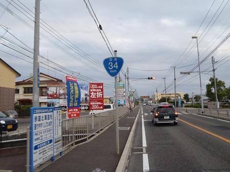 国道35号 長崎県 多分