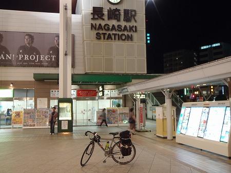 長崎駅 長崎県 2
